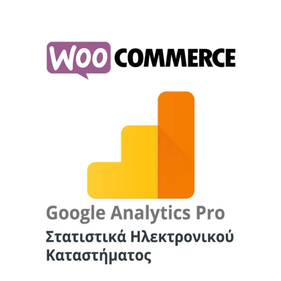 πρόσθετο woocommerce google analytics pro