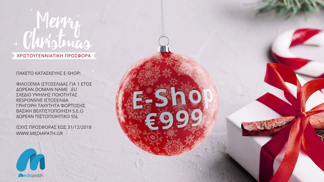 christmas offer video poster